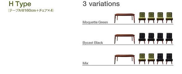 ソファダイニング【ダーニー】5点セット Hタイプ(テーブルW160cm+チェア×4) 【送料無料】